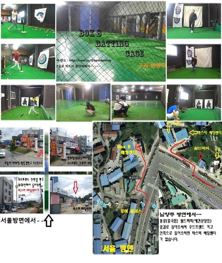 박스비배팅센터 홍보.jpg