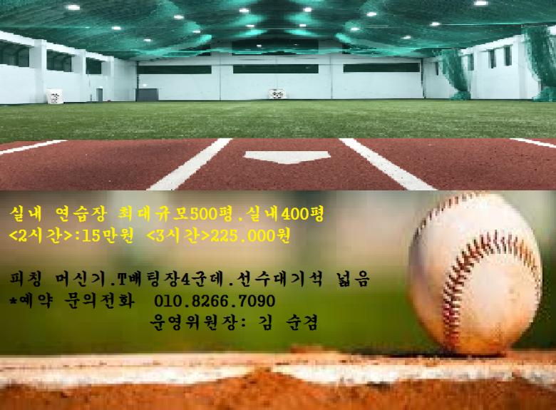 대관 홍보.png