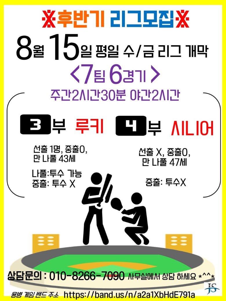 43세로 바꾼 평일 포스터~!.jpg