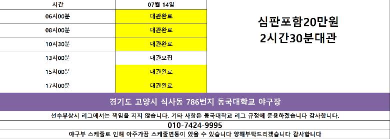 2-24 25대관.png