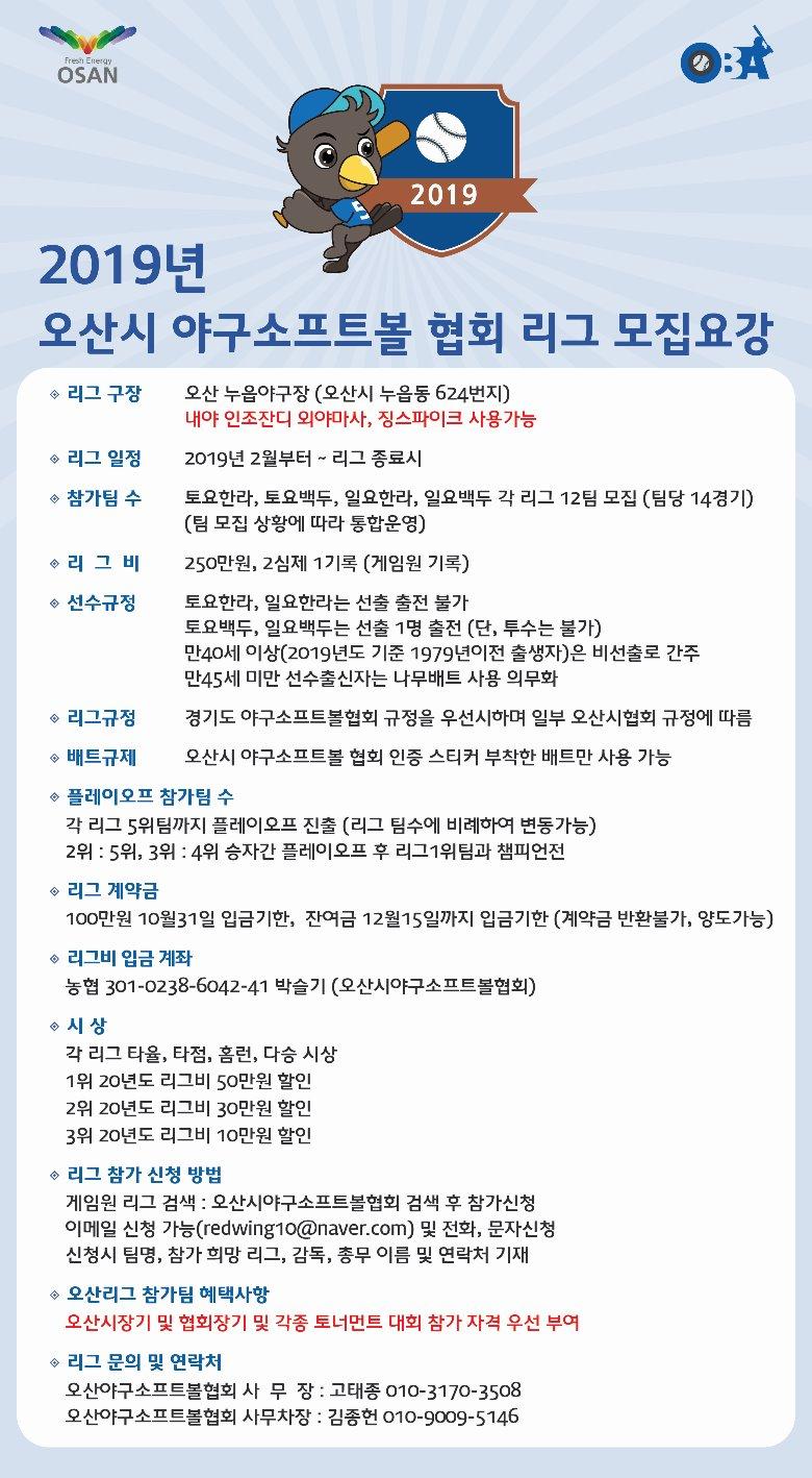 모집요강최종_20180927-01.jpg