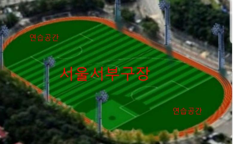 서울서부구장 조감도 연습공간편집본.PNG