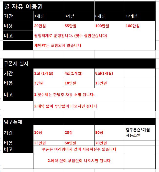 소개 (2).png