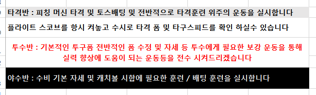 소개 (1).png