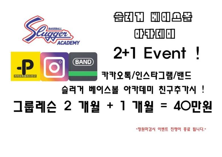 이벤트2.jpg