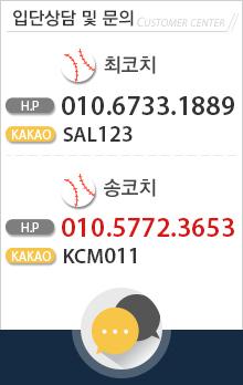 코치번호.jpg