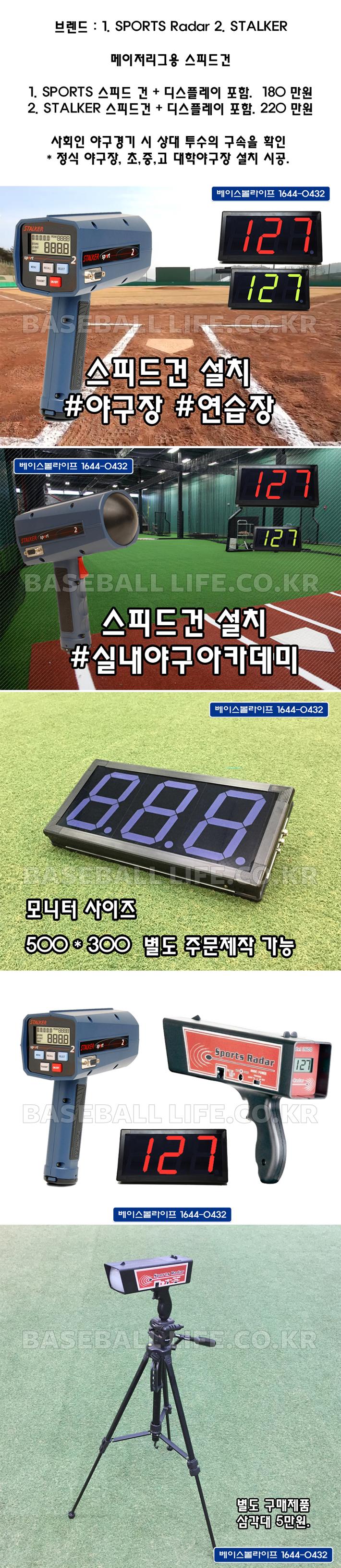 게임원-710.jpg