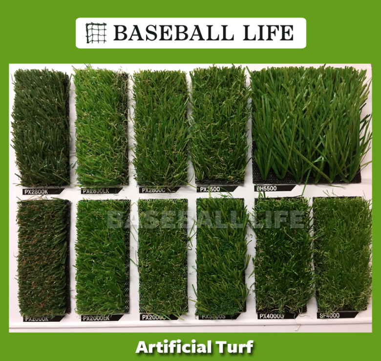Artificial turf-850-01.png