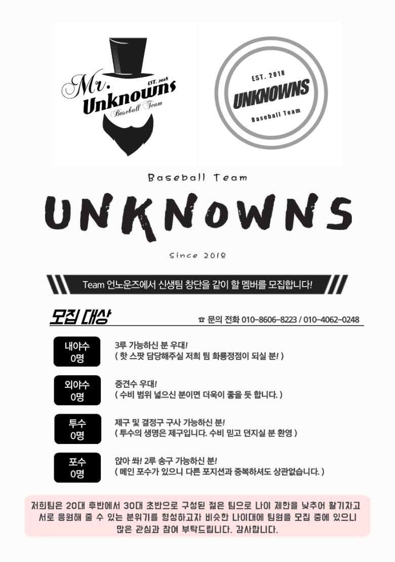 야구팀 홍보 1.png