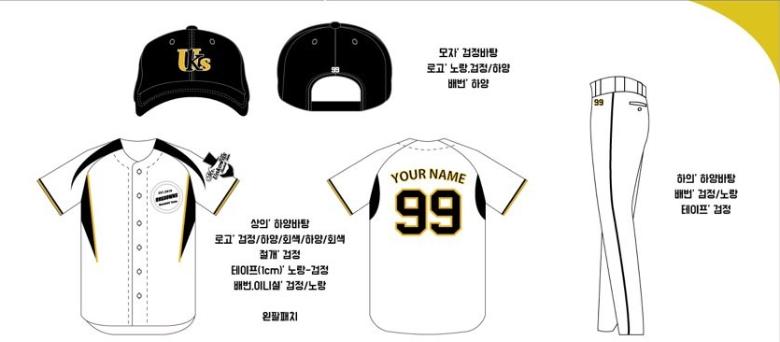 야구팀 홍보 2.png