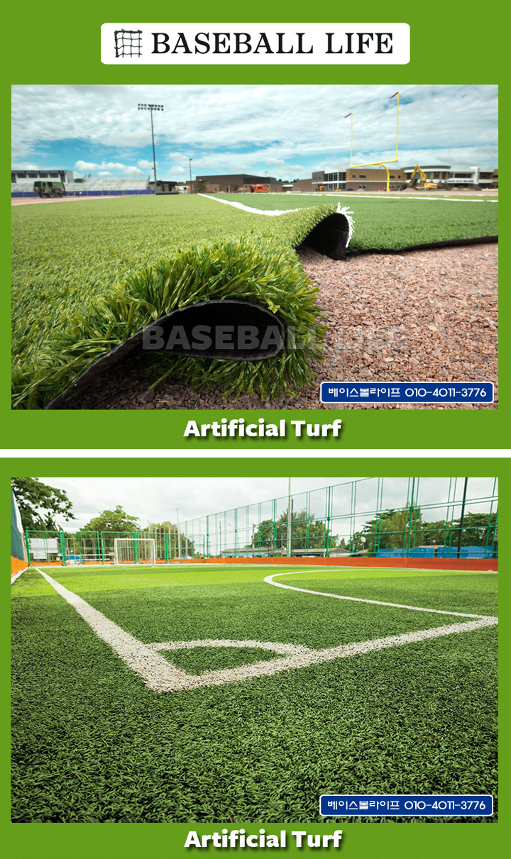 Artificial turf-720-07-010-4011-3776.png
