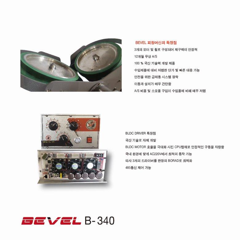 B-340-3-01.jpg