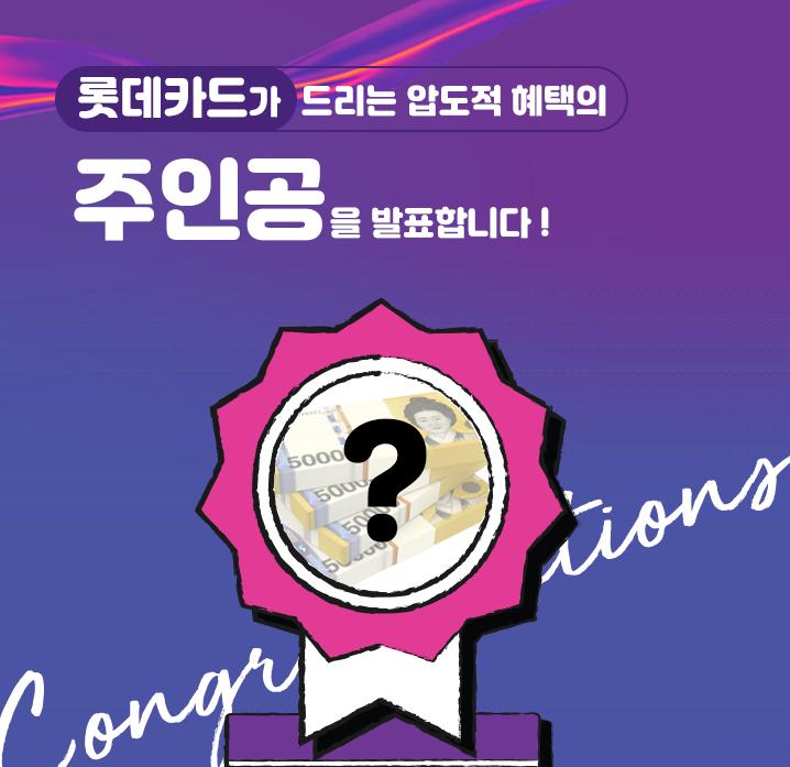 이벤트게시글(1).png