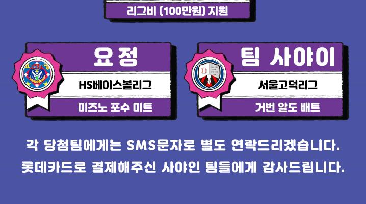 이벤트게시글(3).png
