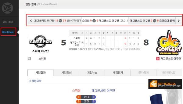 팀홈피주요메뉴4.png