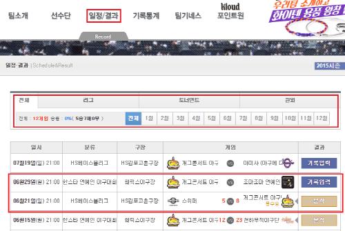 팀홈피주요메뉴3.png