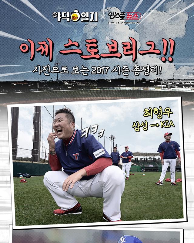 1101-[일간]2017년총정리_01.jpg