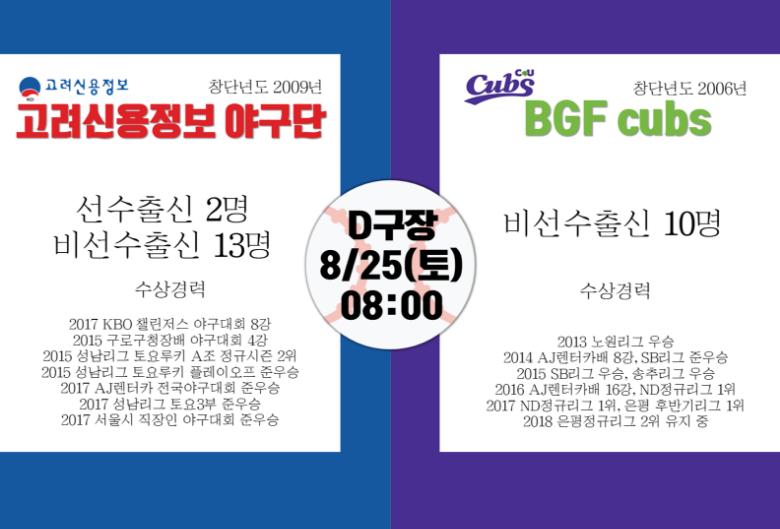 팀소개 2.png