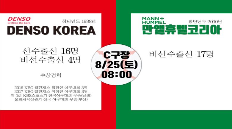 팀소개 1.png