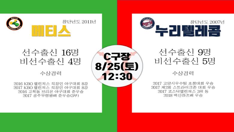 팀소개 3.png