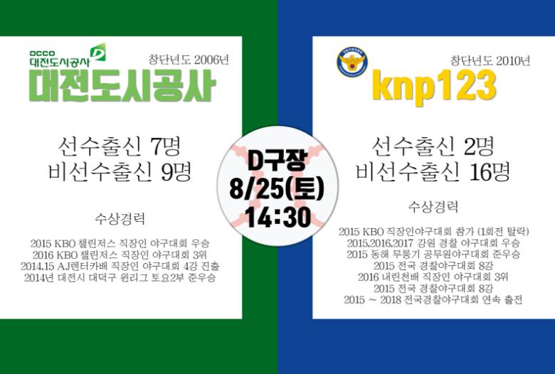 팀소개 6.png