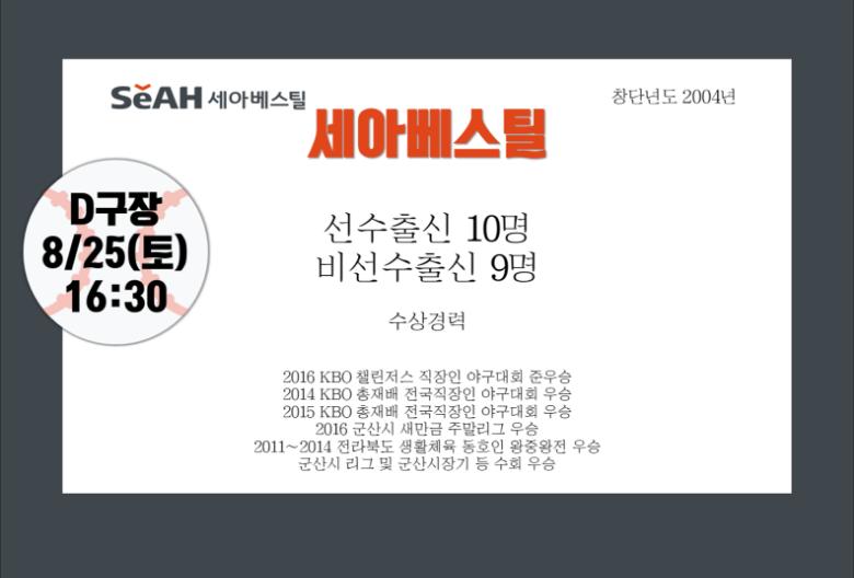 팀소개 8.png
