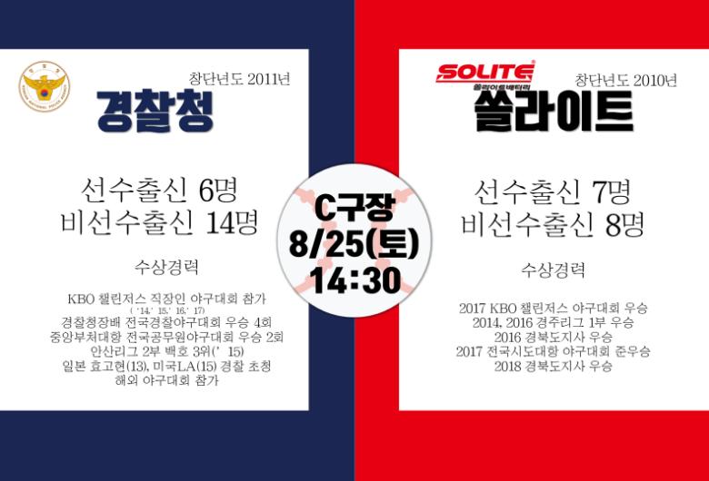 팀소개 5.png
