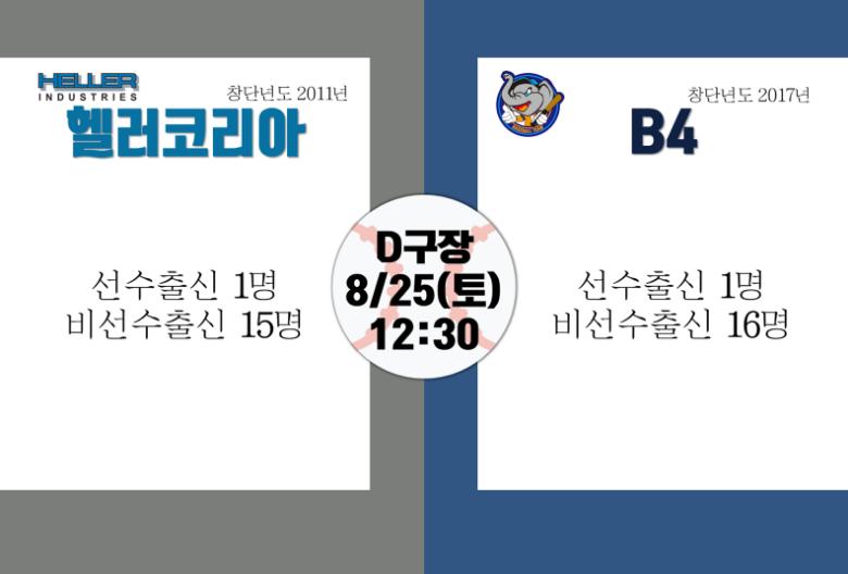 팀소개 4.png