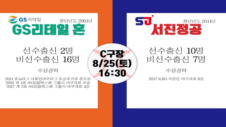 팀소개 7.png