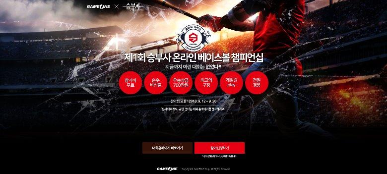 참가팀모집풀페이지_pc.jpg