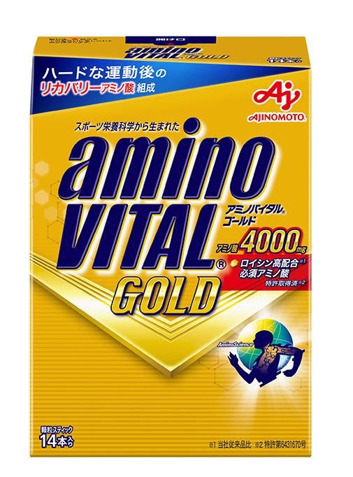 Gold4000.jpg