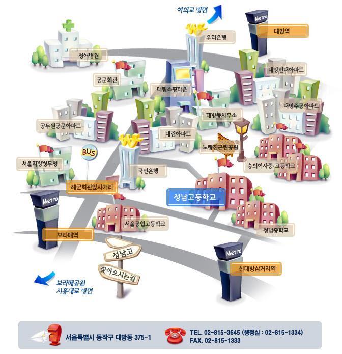 성남고등학교중학교.jpg