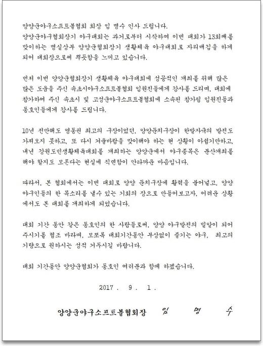 꾸미기_임명수001.jpg