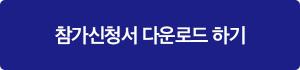 match_appinfo_btn.jpg