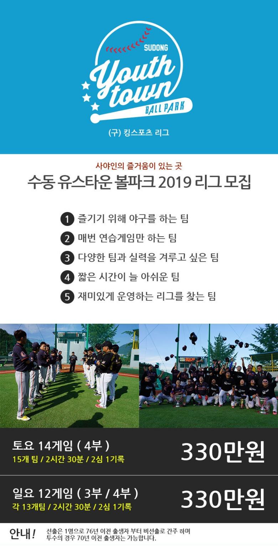 2019전반기_01.jpg