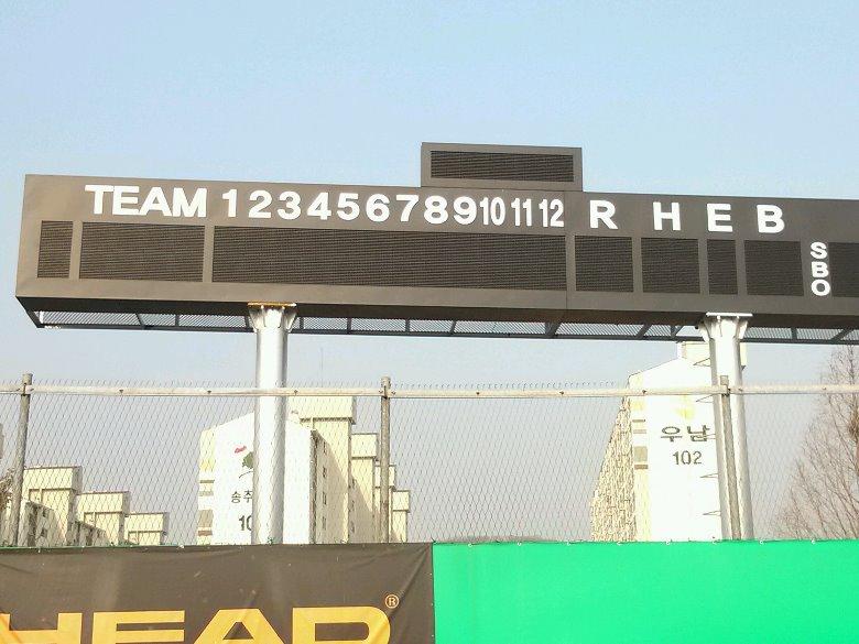 1367457187358.jpg