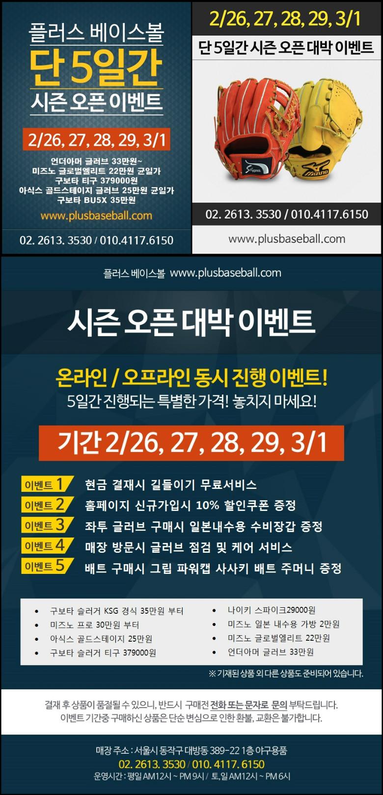 이벤트 포스터1.jpg