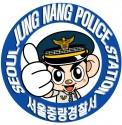 중랑경찰서 돌풍야구단(SMPA)