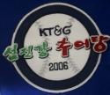 KT&G섬진강추어탕